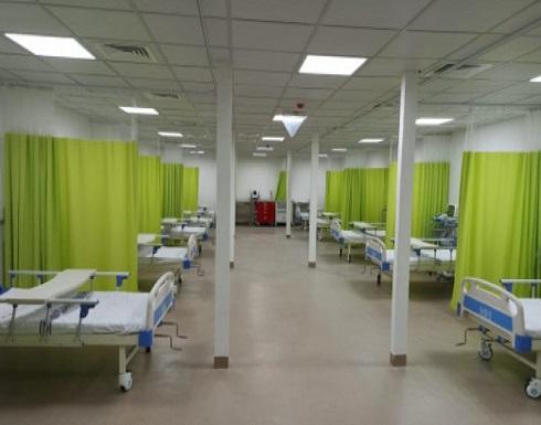 المستشفيات الميدانية والتفكير خارج الصندوق