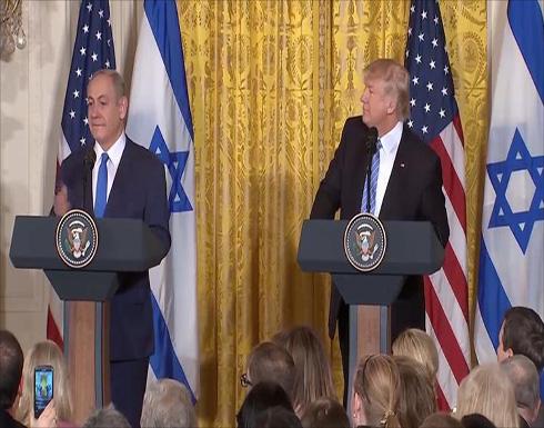 ترمب: سنؤيد ما يتفق عليه الفلسطينيون والإسرائيليون