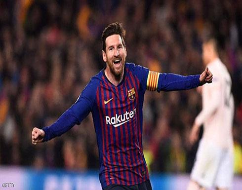 تأهل برشلونة وأياكس لنصف نهائي دوري أبطال أوروبا