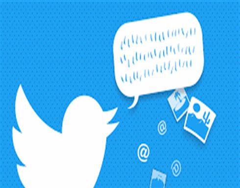 قريباً.. يمكنك إخفاء تعليقات أصدقائك على تغريداتك