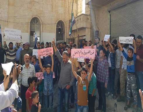سوريون يرحبون بدخول الجيش التركي منطقة خفض التوتر