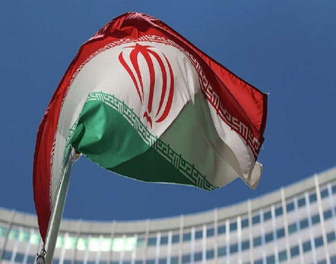 إيران تبلغ الوكالة الدولية للطاقة الذرية هواجسها وملاحظاتها
