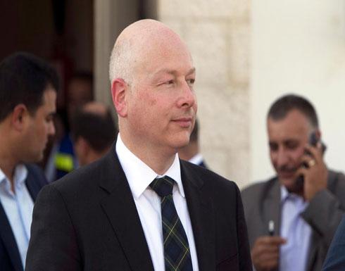 """غرينبلات: أي خطة سلام ستركز على أمن """"إسرائيل"""""""