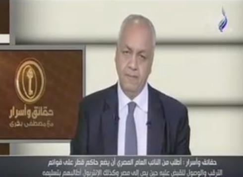 فيديو: إعلامي موال للسيسي يهدد بتصفية أمير قطر جسديا