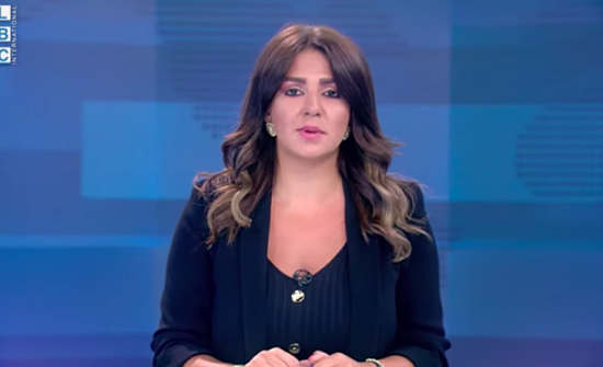 المؤسسة اللبنانية للإرسال: من الآن فصاعدا سننقل الأفعال لا الأقوال- (فيديو)