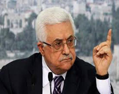 عباس يدين هجوم القدس