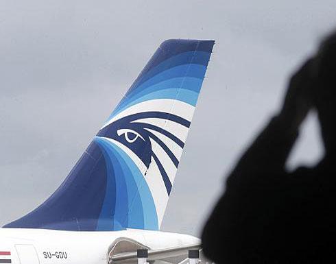 مصر تطلب من فرنسا واليونان بيانات خاصة بالطائرة المصرية