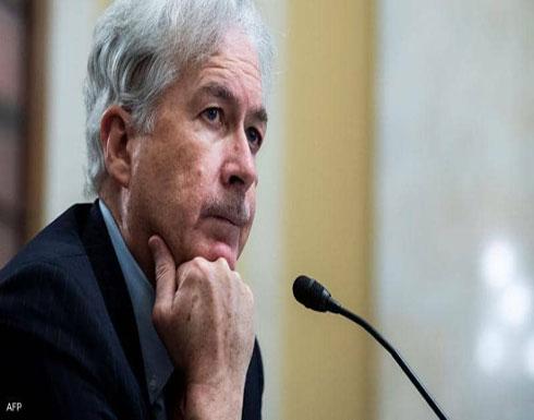 الشيوخ الأميركي يقر تعيين وليام بيرنز مديرا لوكالة المخابرات