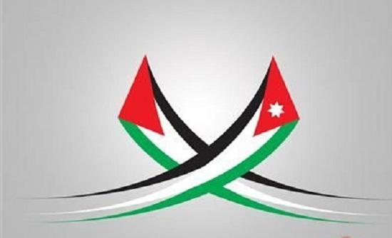 قمة فلسطينية أردنية قريباً لمناقشة آخر التطورات