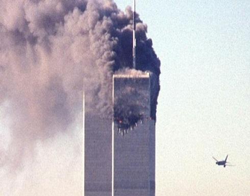 """سفارة السعودية بواشنطن ترحب بالإفراج عن وثائق """"11 سبتمبر"""""""