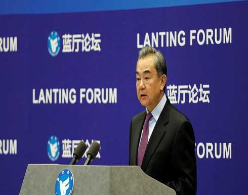 وزير الخارجية الصيني: ندعو لمواصلة المفاوضات بين الفلسطينين والإسرائيليين