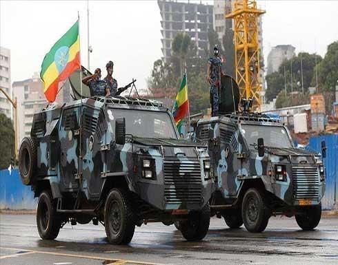 """""""تيغراي"""" الإثيوبي.. 6 دول تطلب جلسة لمجلس الأمن الخميس"""