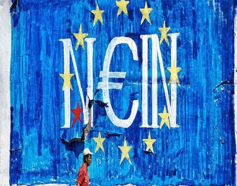 اليونان تتوصل لاتفاق أولي مع دائنيها