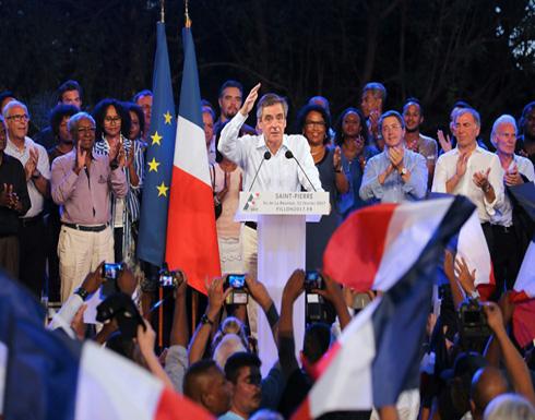 مرشح اليمين فيون ينجح في استيعاب تمرد داخل حزبه