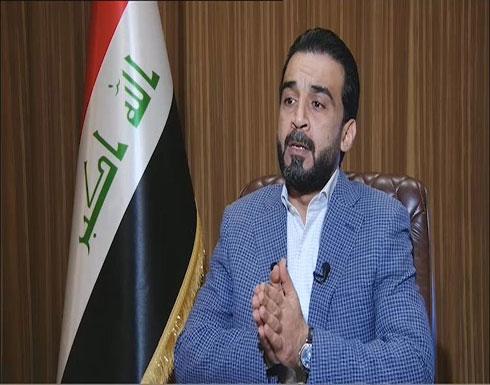 """رئيس """"النواب"""" العراقي يدعو لسرعة تشكيل الحكومة"""