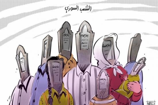 الشعب السوري والثورة المستحيلة