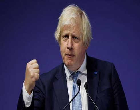بريطانيا تعتزم عقد اجتماع لدول السبع حول أفغانستان