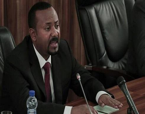 إثيوبيا تتهم جهات عدائية بتشويه علاقاتها مع السودان