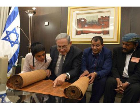 نتنياهو يقرأ التوراة التي باعها الحوثيون لأسرائيل