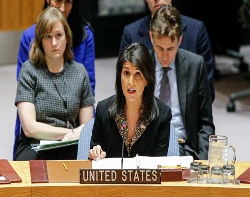 هايلي: لن نسحب قواتنا من سوريا حتى تتحقق 3 أهداف