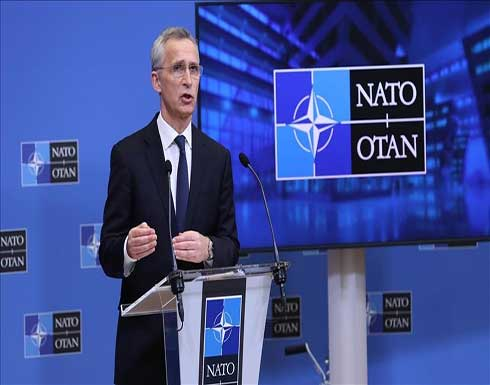 ستولتنبرغ: تركيا حليفة هامة في الناتو