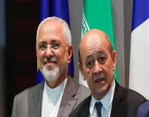 وزيرا خارجية إيران وفرنسا يبحثان الاتفاق النووي ولبنان