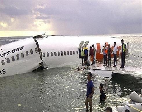 بالفيديو : اللحظات الأخيرة داخل الطائرة الإندونيسية المنكوبة