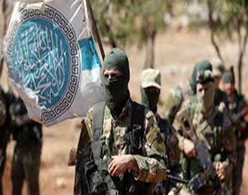 """توافق أمريكي تركي حول """"تحرير الشام"""" بسوريا.. إعادة تأهيل؟"""