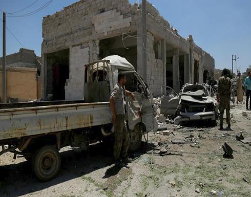 مقتل مدني وإصابة 23 بتفجير انتحاري بريف حلب