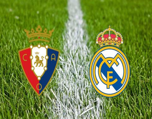 بث مباشر | ريال مدريد و أوساسونا | الدوري الأسباني