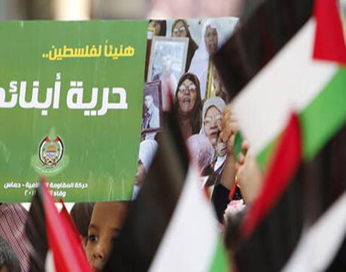 """""""حماس"""" تؤكد استحالة إعادة الجنود الإسرائيليين المفقودين بغزة الإ عبر صفقة تبادل للأسرى"""