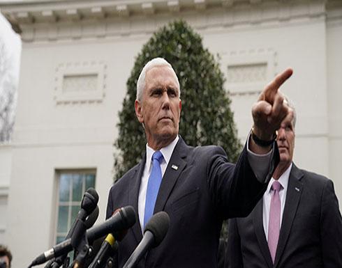 مايك بنس: فوز أي ديمقراطي في 2020 سيمحو ما حققناه في عامين ونصف