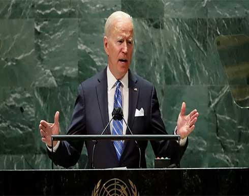 بايدن: أنهينا 20 عاما من النزاع في أفغانستان وفتحنا صفحة جديدة من الدبلوماسية