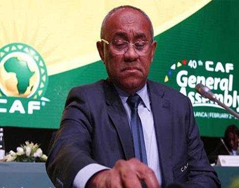 """رئيس الـ""""كاف"""" يتحدث عن مصير كأس أفريقيا في ظل أزمة كورونا"""