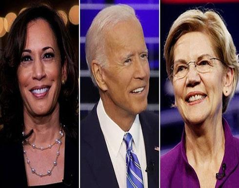 انتخابات أميركا.. هذه مراكز الديمقراطيين قبل المناظرات