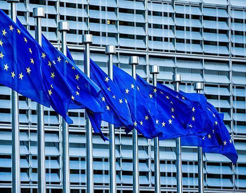 الاتحاد الأوروبي والولايات المتحدة يبحثان حل المشاكل التجارية بينهما