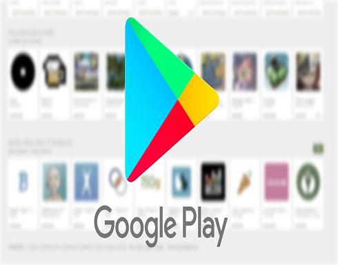 اكتشاف 17 تطبيقًا تستنزف البطارية على متجر جوجل