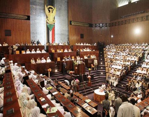 السودان.. البرلمان يدعو لعقد جلسة طارئة
