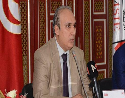 رئيس الهيئة التونسية العليا المستقلة للانتخابات: إعلان النتائج النهائية للانتخابات غدا