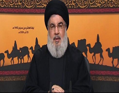 نصر الله: رفضنا عروضا أمريكية تضمن تطوير النظام السياسي لصالحنا