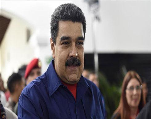 """الخارجية الأمريكية: """"فات الأوان"""" لأي حوار مع مادورو"""