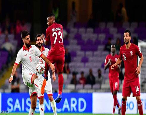 بالفيديو : قطر تتغلب على لبنان بثنائية