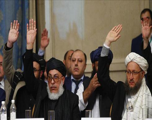 مطالبات أفغانية لرفع قادة طالبان من القوائم السوداء الدولية