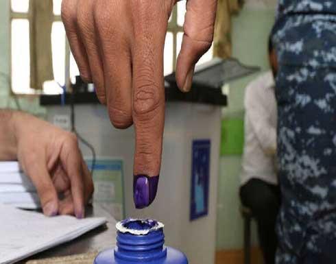 العراق.. إغلاق صناديق الاقتراع في التصويت الخاص بالانتخابات البرلمانية
