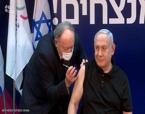 نتانياهو أول إسرائيلي يتلقى لقاح كورونا .. شاهد