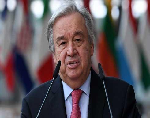 غوتيريش يشيد بجهود قطر ويأمل بانتقال سلمي للسلطة في أفغانستان