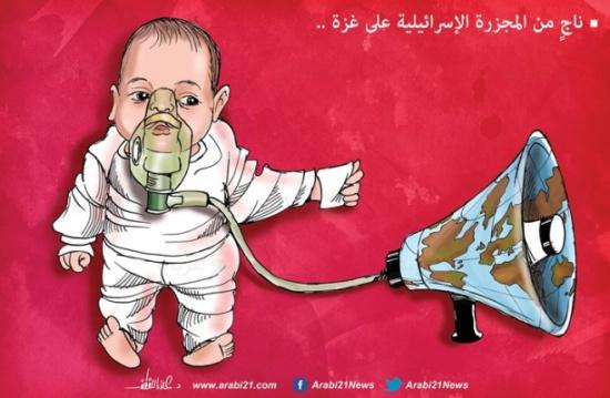 ناج من مجزرة غزة..