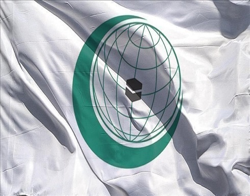 """""""التعاون الإسلامي"""" يدعو لإحلال السلام وإرسال وفد إلى أفغانستان"""