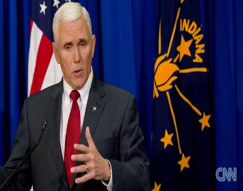 واشنطن: لا تنازلات مقابل القمة مع كوريا الشمالية