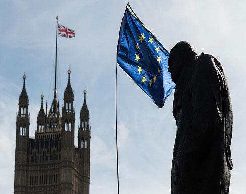 """مسؤول أوروبي: يحق لبريطانيا إلغاء """"بريكست"""" من طرف واحد"""